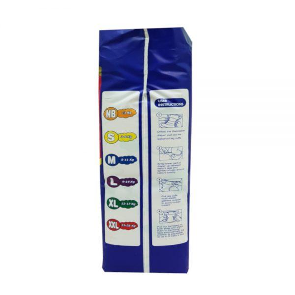 BEBE Baby Diapers Small 60N Best tape style diapers in BEBE