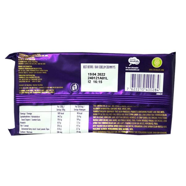 Cadbury Dairy Milk Black Forest Bar